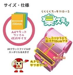 フィットちゃんA4フラットファイル対応の内寸