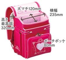 萬勇鞄A4フラットファイル対応の内寸