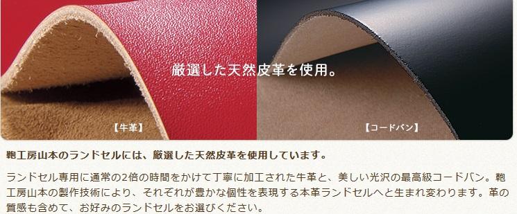 鞄工房山本の 自然皮革