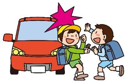 子どもの交通事故は家から近いところが多い